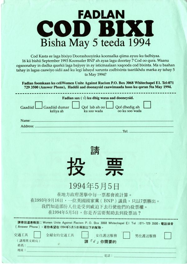 A voting leaflet in Somali and Chinese.